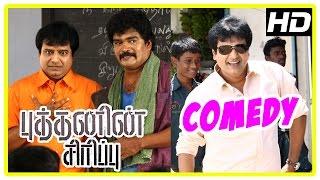Video Buddhanin Sirippu movie | Comedy scenes | Vivek | Cell Murugan | Mahesh | Mithra Kurian MP3, 3GP, MP4, WEBM, AVI, FLV Agustus 2018