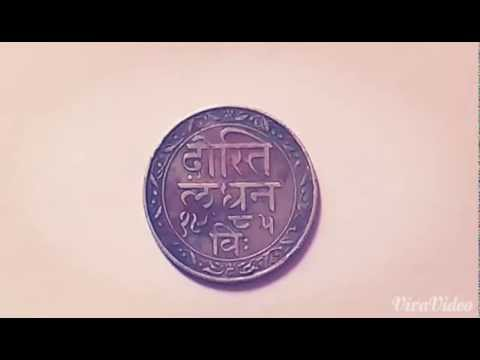 Old coins of Mewar (Udaipur)