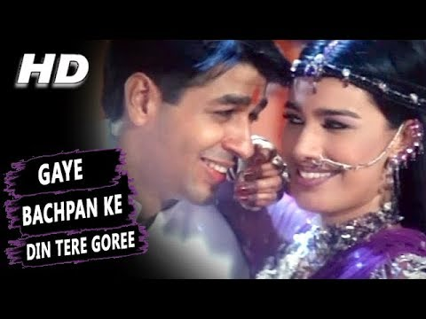Video Gaye Bachpan Ke Din Tere Goree| Sukhwinder Singh,Jaspinder Narula | Border Hindustan Ka Songs | Mink download in MP3, 3GP, MP4, WEBM, AVI, FLV January 2017