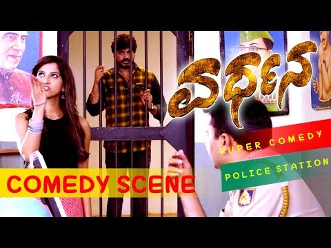 Kannada Comedy Scenes | Vardhana Kannada Movies Full 2017 |  Harsha, Neha Patil, Chikkanna