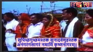 Pandurang Shashtri Athawale Bhavgeet Videos - Bapse com