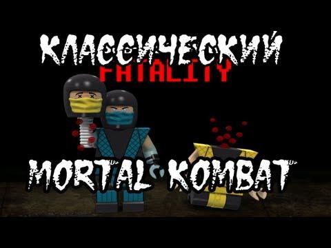 БОНУС СТРИМ - Mortal Kombat Kollection