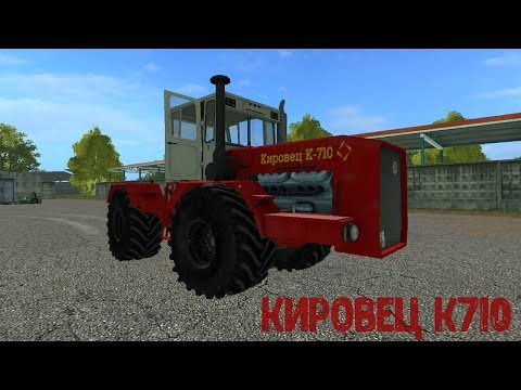 Kirovets K710 v1.0