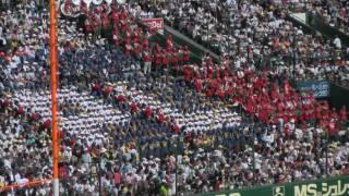 《高校野球》 PL学園応援歌 コスモ ~ 甲子園
