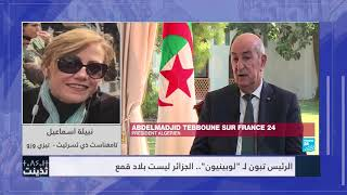 Tebboune a L'opinion.. ABAT LA REPRESSION !