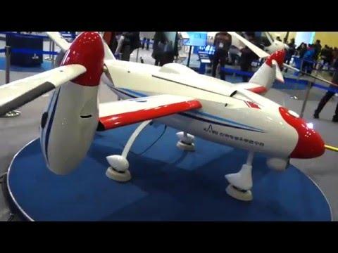 Drone Show Korea 2016 (Выставка беспилотников в Пусане, 2016)