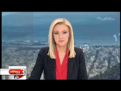Έρευνες της Αστυνομίας για σορό σε προχωρημένη σήψη που εντοπίστηκε στο Δομοκό   08/12/2019   ΕΡΤ