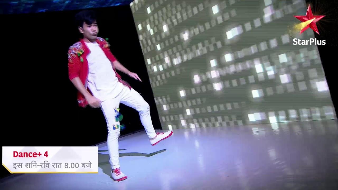 Dance+ 4 | Rishabh