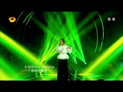 【我是歌手】辛曉琪 《Memory》