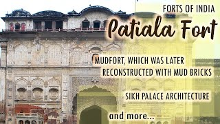 Patiala India  City new picture : Forts Of India - Patiala - Ep # 22