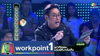 Pitsana Frarab 23 July 2014 - Thai Game Show