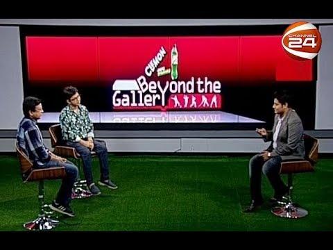 Beyond the Gallery | পেশাদার ফুটবল | 20 May 2019