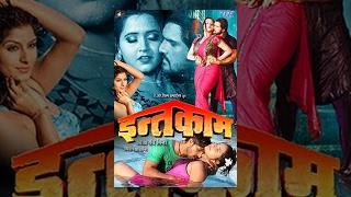 Video Intqaam - इन्तक़ाम -  Khesari Lal - Kajal Raghwani - Super Hit Full Bhojpuri Movie 2016 MP3, 3GP, MP4, WEBM, AVI, FLV Juni 2019