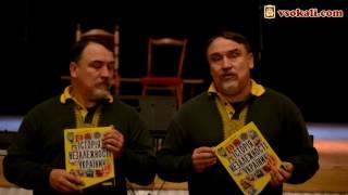Брати Капранови в Сокалі