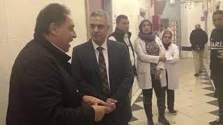 جولة وزير الصحة في مستشفيات الإسكندرية