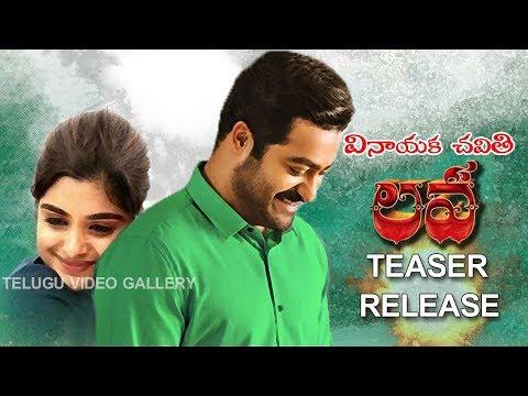 Jai Lava Kusa Movie: Jr NTR Lava Teaser On Vinayaka Chavithi | #LavaTeaser | NTR Arts | Kalyan ram (видео)