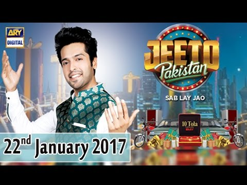 Video Jeeto Pakistan - Karachi Kings Special - 22nd January 2017 - ARY Digital download in MP3, 3GP, MP4, WEBM, AVI, FLV January 2017