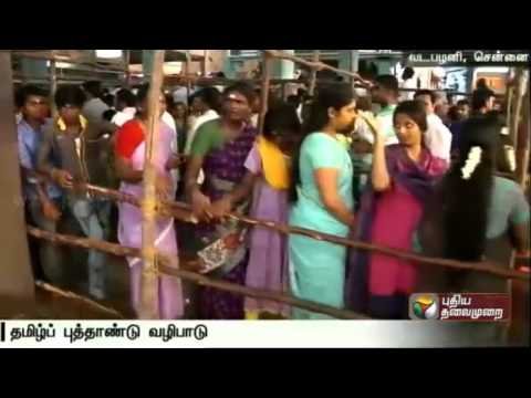 Special-prayers-at-temples-on-Tamil-New-Years-day-–-Report-from-Vadapalani-temple