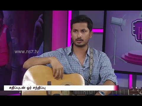 X: Past Is Present fame Sudeep Swaroop on his debut 1/2   Super Housefull   News7 Tamil