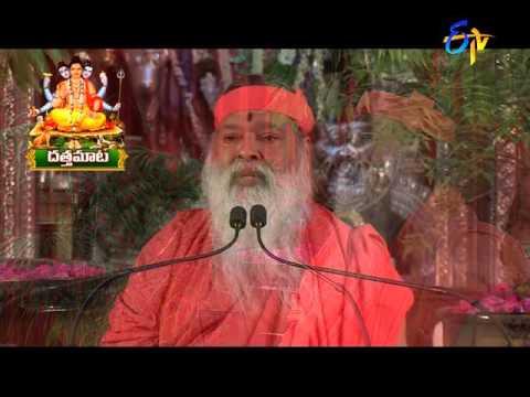 Dattamata--8th-April-2016--దత్తమాట