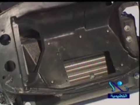 تكييف هواء السيارة - الجزء الثاني والاخير