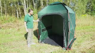 Универсальная хозяйственная палатка для кухни, душа, туалета Alexika Private Zone