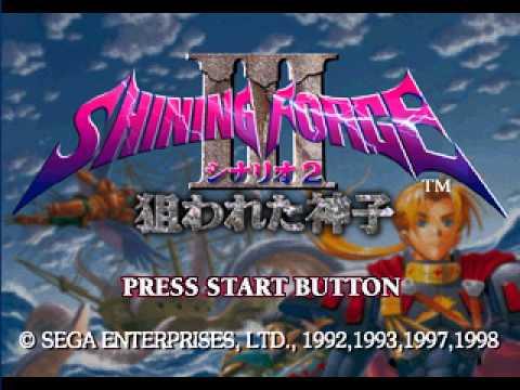 Shining Force III Scenario 2 OST - Scenario 2 Opening