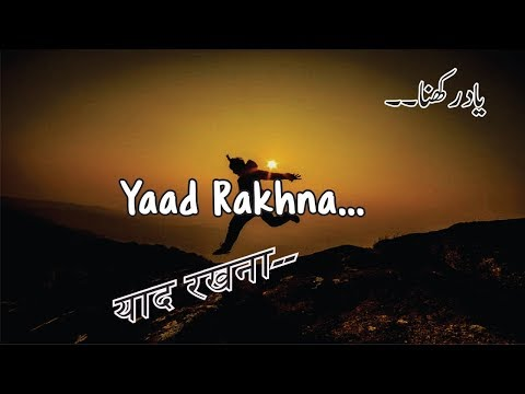 Encouraging quotes - Yaad Rakhna - Motivational Words - Shoaib Hassan - Motivational Quotes in Hindi/Urdu