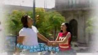 Video yo te amo (OST Meteor Garden 2)- by chayyane MP3, 3GP, MP4, WEBM, AVI, FLV Januari 2018