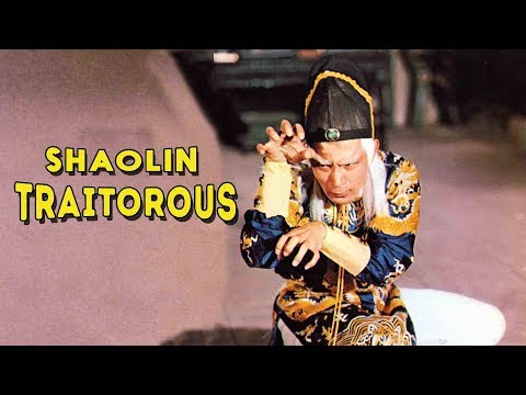 Wu Tang Collection - Shaolin Traitorous (English Subtitles)
