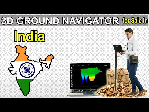 3D Ground Navigator Gold Detector for Sale in India