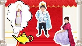 ★おうくん王子のほしいもの「魔法のランプ」★Prince Oui and magic lamp★