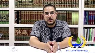 شاهد: دعوات للمشاركة في مشروع الأضاحي الذي تقوم عليه جمعية يافا للاغاثة الانسانية