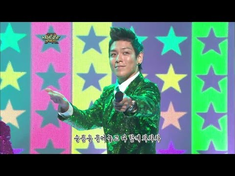 【TVPP】BIGBANG – Everybody Cha Cha Cha, 빅뱅 – 다함께 차차차 @ Young star Trot Match
