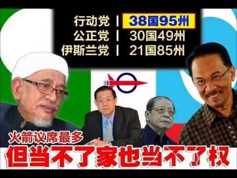 陆兆福 :不偷不抢,为什么要害怕伊斯兰刑事法?