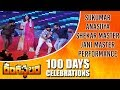 Rangasthalam 100 Days Celebrations