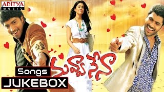 Nuvva Nena Telugu Movie Full Songs  || Jukebox || Allari Naresh, Sharvanand,Shreya