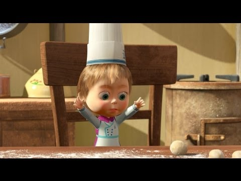 Маша и Медведь - Приятного аппетита (Masha and the Bear - Bon Apetit)