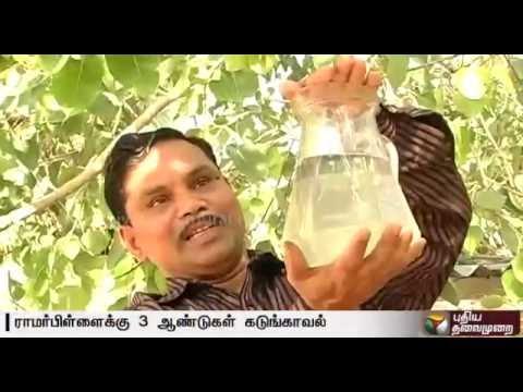 Herbal-fuel-man-Ramar-Pillai-awarded-three-years-in-prison