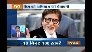 News 100 | 8th August, 2017