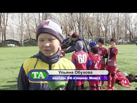 Турнир памяти Евгения Мусорова