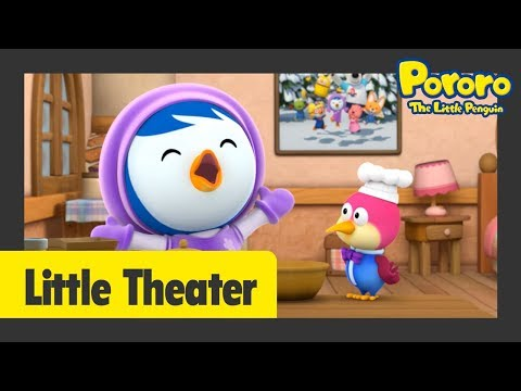 Cooking Is Fun! | Pororo's Little Theater | Pororo English Episodes | Food DIY For Kids