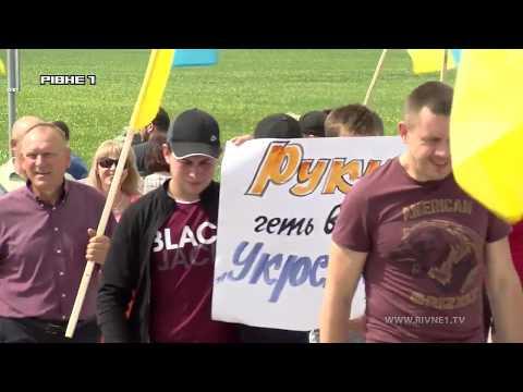 Через блок рахунків Укрспирту мітингувальники перекривали трасу на Рівненщині [ВІДЕО]