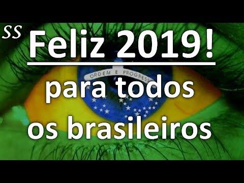 Mensagens para whatsapp - Mensagem de Ano Novo para todos os brasileiros! Feliz 2019! WhatsApp/Facebook