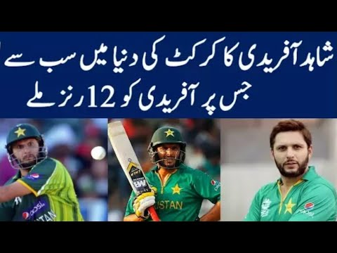 Shahid Afridi Biggest Six Of 12 Runs Vs South Africa In South Africa.