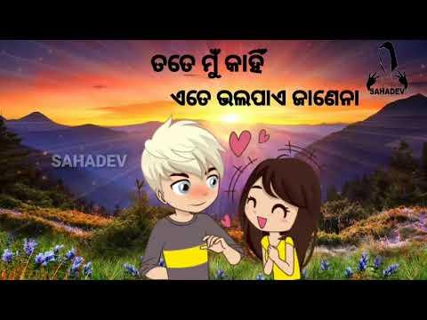 Video tate mu kahin ete bhala pae janena female version download in MP3, 3GP, MP4, WEBM, AVI, FLV January 2017