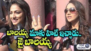 Video Hariprriya, Natasha Doshi about Jai Simha Movie Talk   Jai Simha Release Day Talk   Top Telugu TV MP3, 3GP, MP4, WEBM, AVI, FLV Januari 2018
