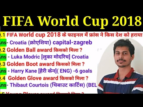FIFA World Cup 2018 Questions In Hindi, Current Affairs July 2018 For Railway,SSC,UPSC Exam