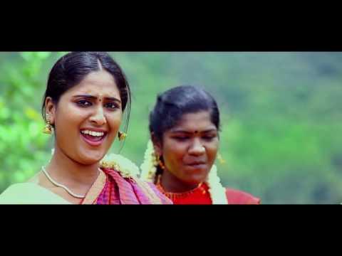 Andha Kuyil Neethana Trailer