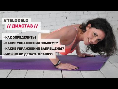Кремлевская диета форум 10
